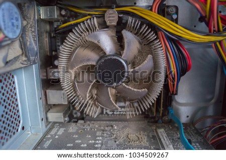 PC repair. PC in the dust #1034509267
