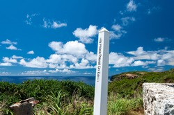 Peace Pole monument at Yonaguni Island. May Peace Prevail On Earth.