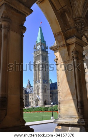 Peace Tower, viewed from gate in East Block of Parliament Buildings, Ottawa, Ontario, Canada