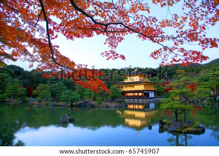 Peaceful Golden Pavilion Temple in Kyoto, Japan
