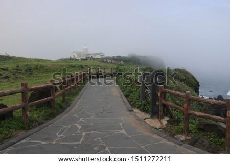 Peaceful sceneries of Jeju Island, South Korea #1511272211