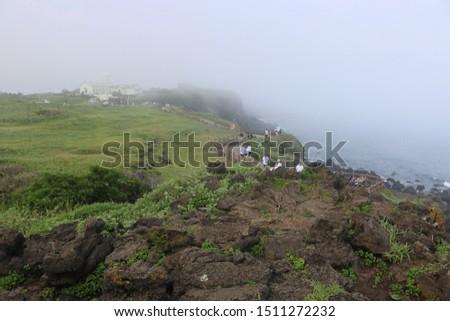 Peaceful sceneries of Jeju Island, South Korea #1511272232