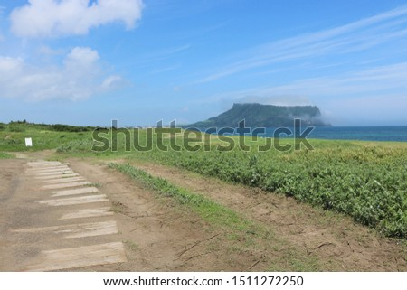 Peaceful sceneries of Jeju Island, South Korea #1511272250