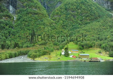 Peaceful scenic view in Noway