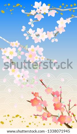peach blossom cherry blossom plum blossom