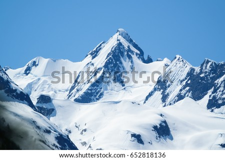 peak of ice mountain,at high Fall Creek,Squamish British Columbia #652818136