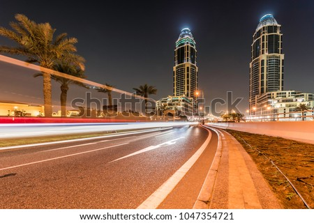 Pearl Tower Qatar