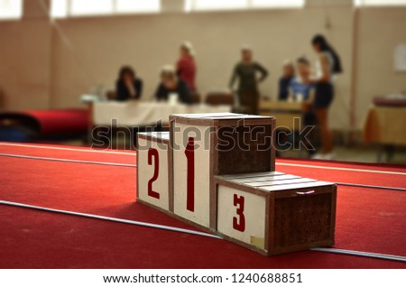 Pedestal for awarding the winner and prize-winners of the competition. #1240688851