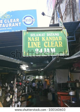 PENANG, MALAYSIA-APRIL 13:Signage of  'Nasi kandar Line Clear' (Line Clear Kandar Rice) in Penang, Malaysia on April 13, 2012. Nasi kandar Line Clear is one of the famous nasi kandar hawker in Penang