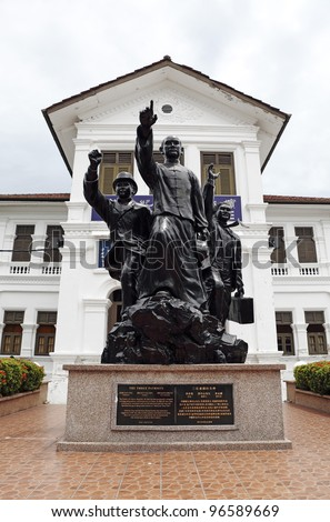 PENANG, MALAYSIA - AUG 12: Memorial statue of Sun Yat Sen at Xiaolanting Club on August 12, 2011 in Penang, Malaysia. Sun Yat Sen rallied for support in 1905 at this site to overthrow the China emperor