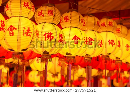 Penang Malaysia February 27 2015 Chinese New Year red and yellow paper lanterns in Penang Malaysia