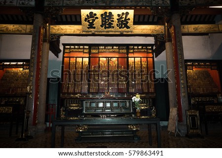 PENANG, MALAYSIA - FEBRUARY 10, 2017: Traditional Chinese ancestral temple showing most honored mambers of the family in Penang, Malaysia
