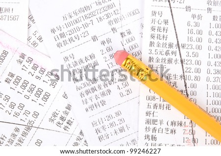 Pencil and receipt