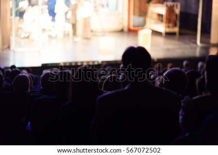 people at the theater #567072502