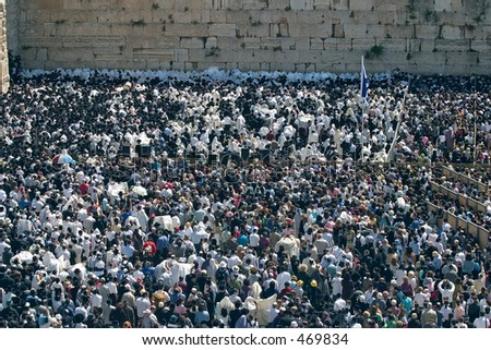 People at the wailing wall.