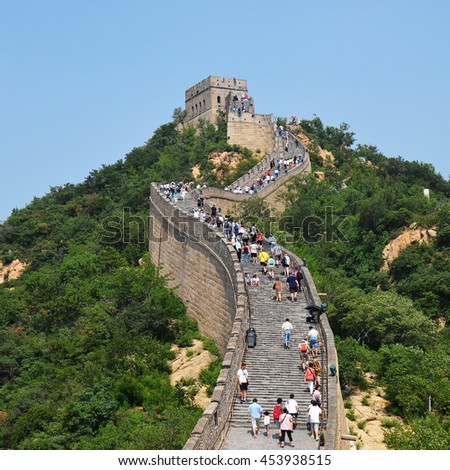 People climb the Great Wall of China #453938515