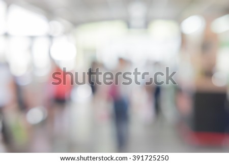 People in bokeh, Blurred picture of walk way ストックフォト ©