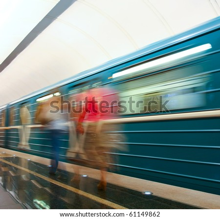 people moving on the platform #61149862