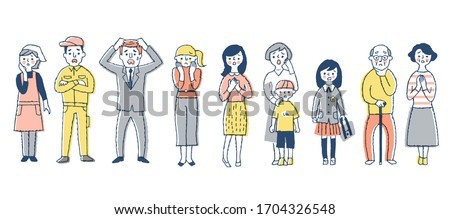 People of various ages with troubled look