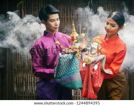 People's Puppeteer Thai puppets acting. #1244894395
