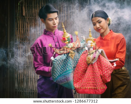People's Puppeteer Thai puppets acting. #1286677312