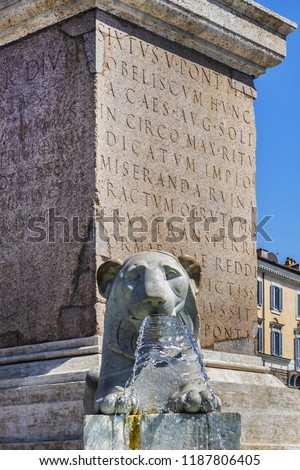 People's Square (Piazza del Popolo) in Rome. An Egyptian obelisk of Sety I (XIII century BC) from Heliopolis was erected in Piazza del Popolo by in 1589. #1187806405