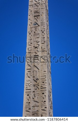 People's Square (Piazza del Popolo) in Rome. An Egyptian obelisk of Sety I (XIII century BC) from Heliopolis was erected in Piazza del Popolo by in 1589. #1187806414