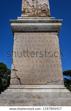 People's Square (Piazza del Popolo) in Rome. An Egyptian obelisk of Sety I (XIII century BC) from Heliopolis was erected in Piazza del Popolo by in 1589. #1187806417