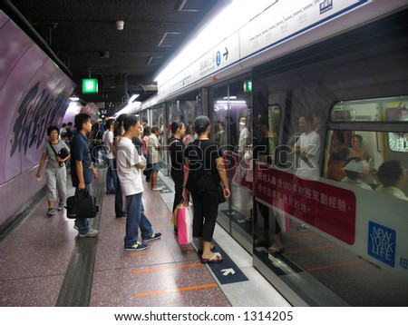 People waiting on a platform in the Hong Kong MTR underground system (no release)