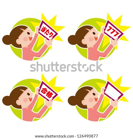 People Who Win The Lottery Stock Photo 126490877 : Shutterstock