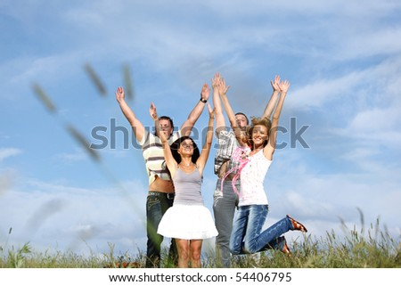 peoples fun - stock photo