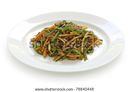 pepper steak , chinese food