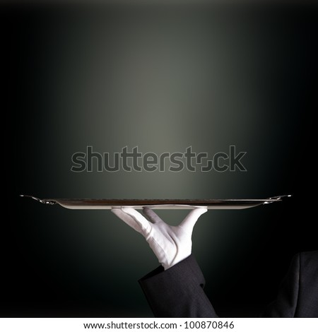 Perfect Service - stock photo