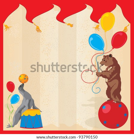 Performing Animals Circus Birthday Party Invitation with plenty of copy space