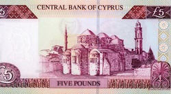 Peristerona church and a Turkish mosque in the background. Portrait from Cyprus 5 2003  Banknotes.