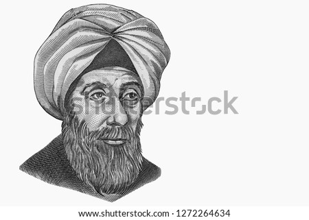 Persian scientist Alhazen During (also known as Ibn al-Haytham) Portrait from Iraq 10,000 Dinars Iraq Banknotes. An Old paper banknote, vintage retro. Famous ancient Banknotes. Collection.