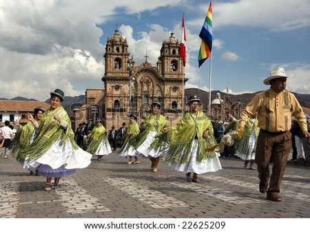 PERU, CUZCO - SEPTEMBER 7: Corpus Christi of the Almudena. Also International day of Alphabetization. Sunday, 2008. Actual celebrated day is September 8. Local dancers group. September 7, 2008.