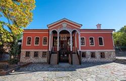 PERUSHTITSA, BULGARIA. The house of Danov School from the 19th century, Perushtitza, Plovdiv Region