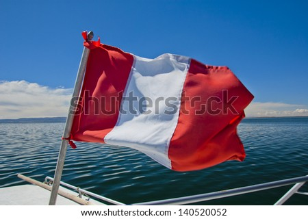 Peruvian flag waving in wind