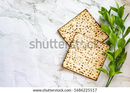 Pesach celebration concept (jewish Passover holiday) Passover Haggadah (Passover Tale)