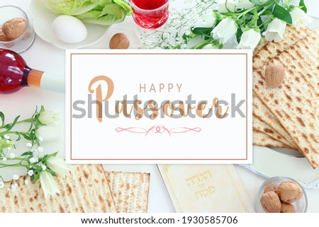 Pesah celebration concept (jewish Passover holiday). Traditional book with text in hebrew: Passover Haggadah (Passover Tale) Foto stock ©
