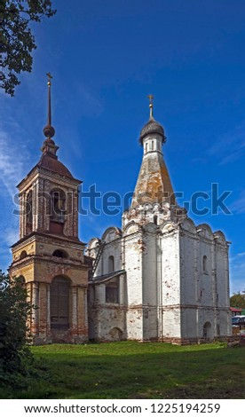 Peter the Metropolitan church. City of Pereslavl Zalessky, Russia. Year of construction 1584  #1225194259