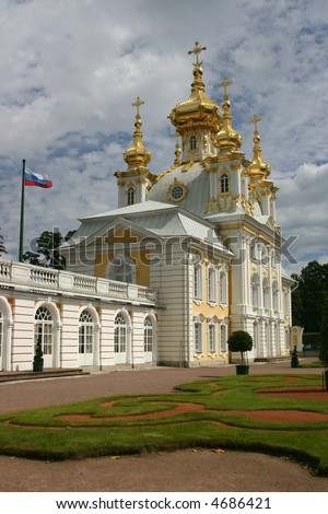 """Peterhof Palace. Peterhof (""""Peter's Court/Garden"""") is a series of palaces and gardens, laid out on the orders of Peter the Great, and sometimes called the """"Russian Versailles""""."""