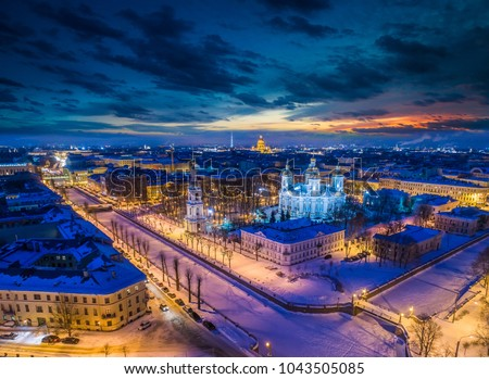 Petersburg. Nicholas the Epiphany Cathedral. Evening city of St. Petersburg. Panorama of the city. Russia. Saint Petersburg