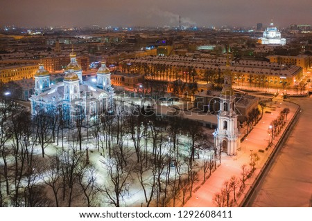 Petersburg. Nicholas the Epiphany Cathedral. Evening city of St. Petersburg. Panorama of the city. Russia. Saint Petersburg aerial view drone