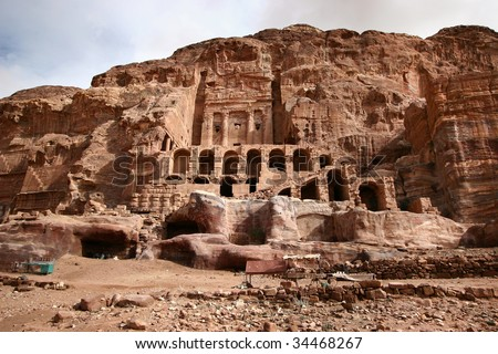 Petra City of Jordan, Middle East