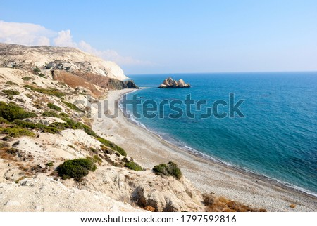 Petra tou Romiou ('Rock of the Roman or Aphrodite's Rock) sea stack and the  Aphrodite beach located off the shore along the main road from Paphos to Limassol, Cyprus Stock fotó ©