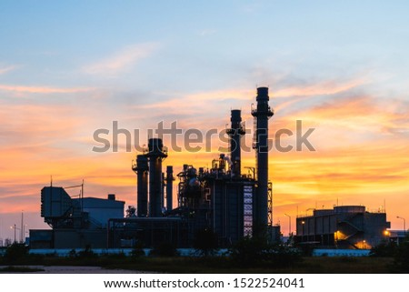 Petrochemical plant at sunset, Twilight and Night. #1522524041
