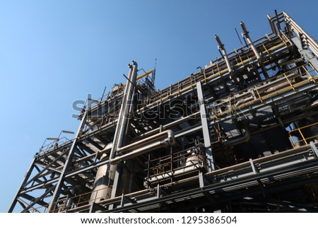 Industrial buildings of a petrochemical plant Images and Stock