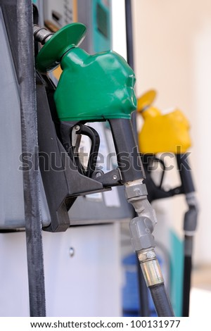 Petrol pump station